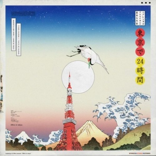 Madeintyo & 24hrs - 24hrs In Tokyo Cover Art